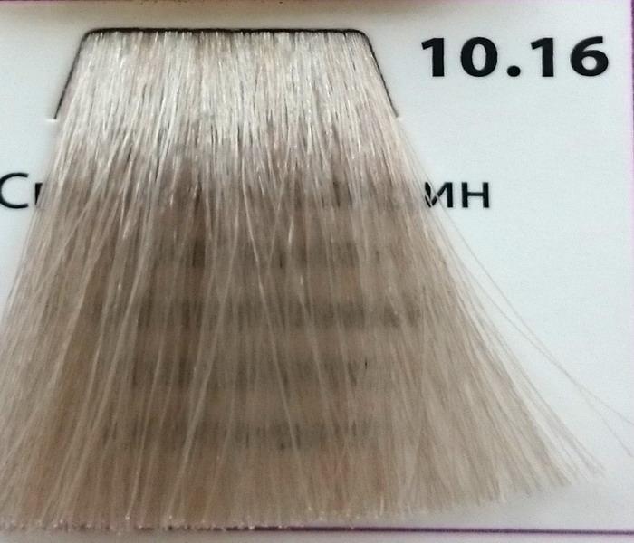 7cf7e6aec783 Nexxt Крем-краска уход для волос 10.16 Светлый блондин пепельно-фиолетовый  ,100 мл.